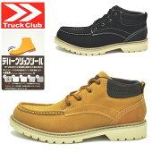 [トラッククラブ]TRUCKCLUBメンズブーツワークブーツスエードブーツスニーカーブーツTR61057