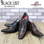 即納マドラス(madras)[BLACKLIST]ブラックリストビジネスシューズストレートチップガラス外羽根紐靴BC6003