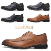 即納マドラス(madras)/ELLEPLANETEエルプラネット紐靴スワールモカモンクストラップスリッポン5012.5013.5015