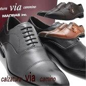 マドラス(madras)viacamminoヴィアカミーノ本革紐靴ストレートチップビジネスシューズNo1505