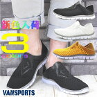 VANSPORTS/ヴァンスポーツバンスポーツ2Wayキックバック式スニーカースリッポンメッシュNo1827