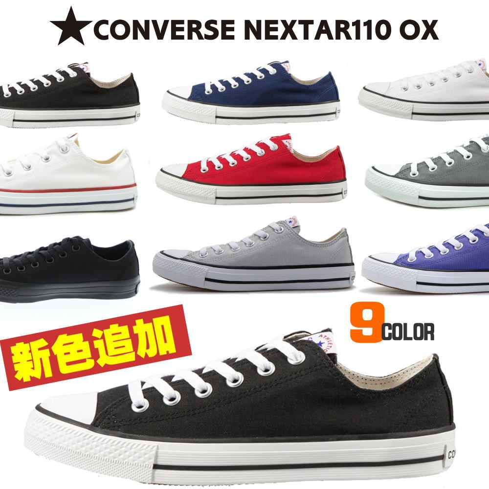 レディース靴, スニーカー  NEXTAR110 OX