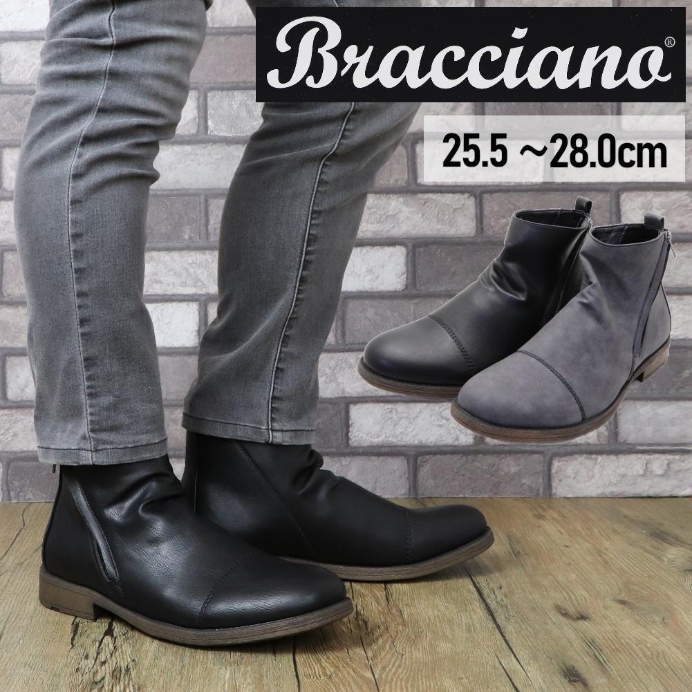 ブーツ, その他  BRACCIANO No0648
