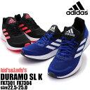 即納 adidas アディダス DURAMO SL K デュラモ エスエル キッズ レディース ランニングシューズ FX7301 FX7304