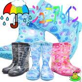 レインブーツ/レインシューズ/梅雨/雨靴/長靴//キッズ/ジュニア/子供長靴/030