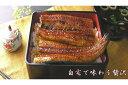 浜名湖うなぎのあいかねベテラン職人が伝統の濃厚タレで焼き上げた肉厚フワフワのうなぎ3人前が...