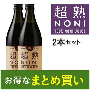 ノニジュース ビタミン ミネラル