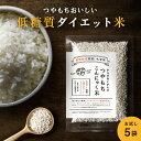 【送料無料!】ヨコオディリーフーズ 糖質0麺 醤油ラーメン140g ×12入りこんにゃくならではのコシがあるのでお腹も満足!