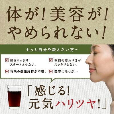 ノニジュース超熟ノニジュース熟成タイプ900ml1本【あす楽】