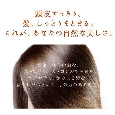 抜け毛が気になる女性へ!髪畑シャンプー70ml