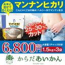 今だけ限定\400円OFF/マンナンヒカリ 4.5kg[1.5kg×3...