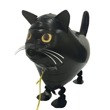 お散歩 黒猫 風船10枚セット