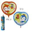 ドキンちゃんコキンちゃん(ガス入り風船&補充缶)セット