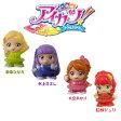 【特売品】人形すくい アイカツ! (3年目)【メール便不可】【ラッピング不可】 福袋