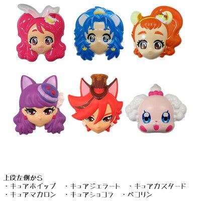 キラキラ☆プリキュアアラモードのお面 一枚ずつの販売【ラッピング不可】