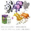 お部屋は動物園セットヘリウムガス付き動物型風船