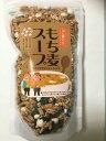 もち麦スープ(55g × 20袋)20袋 セット健康 美容 ダイエット パフ 2