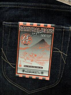 "SAMURAI JEANS (Samurai jeans) S003JP [More slim straight» WA 3 model very fine tight straight ""thank-you price."""