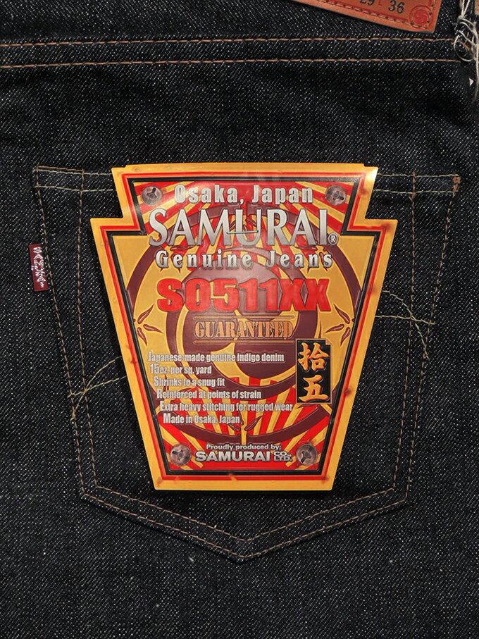 メンズファッション, ズボン・パンツ SAMURAIJEANS 15oz S511XX-15oz Made in Japan