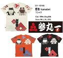 《参丸一》 サンマルイチ 隈取-kumadoriTシャツ [...