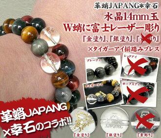 Buy your computations in AI get ringtone Hall planning カワタコ-kawatako Crystal 14 mm beads