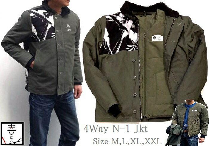 メンズファッション, コート・ジャケット  1 XXL N-1 4WAY N-1D-1G-1 KJ81802M-XXL