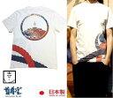 クーポン配布中 喜人 きじん 巴紋 丸梅紋 太縄江戸の火消し風 度詰め天竺粋で大人な 和柄 日本製 半袖Tシャツ日本伝統の和柄 Tシャツ 江戸時代の反物をパッチワーク アレンジ Made in Japan[KJ-91006/White] M L XL XXL (3L) サイズ 胸囲 118cm 対応送料無料