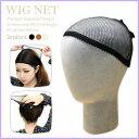 Wig-net_1