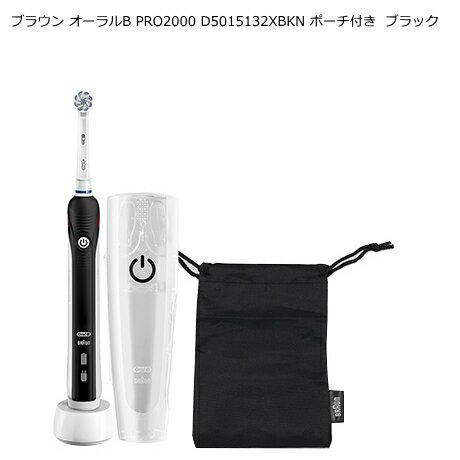 デンタルケア, 電動歯ブラシ  B PRO2000 D5015132XBKN 3D