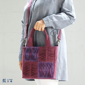 母 プレゼント 手織り 3way ポシェット ハンドバッグ トートバッグ ショルダーバッグ 祖母 シニア おばあちゃん ...