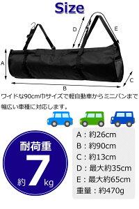 【送料無料】車用バッグ収納ラゲッジルームバッグトランク後部座席大容量大型ミニバン軽自動車アウトドアブラックFREE