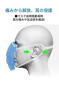 CARRYALLBEFOREONEマスク用フックベルトマスク補助エクステンションストラップマスクひも延長バックルアジャスター痛み軽減耳への負担・痛み防止長さ調整可能伸縮性洗える8個セット