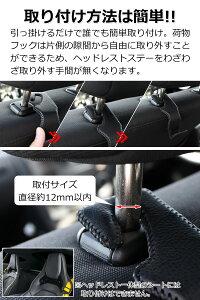 CARRY ALL BEFORE ONE 車用荷物フック 2個セット ヘッドレストフック PUレザー 収納フック 荷物掛け シートフック ホルダー 荷掛け 車内収納 簡単取付 車後部座席用 車載ホルダー ステンレス製 耐荷重30kg