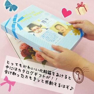 【送料無料】グルメカタログギフト「ア・ラ・グルメ」30800円コース