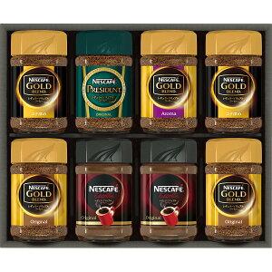 レギュラーソリュブルコーヒーギフト 引き出物 香典返し インスタント コーヒー バラエティ ゴールド ブレンド バレンタイン