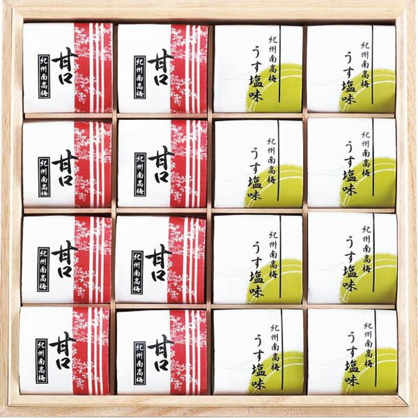 【内祝い お返し・送料無料 ※沖縄・離島除く】紀...の商品画像