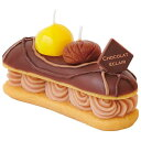チョコレート エクレア