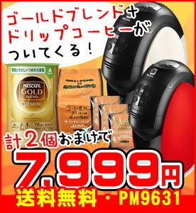厳選ドリップコーヒー20杯(2パック)&ゴールドブレンド70gおまけ付※特別価格のため、のし・包...
