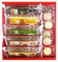 素材にこだわった見た目にもかわいいクッキーと焼き菓子のセットです出産内祝い・結婚内祝い・...