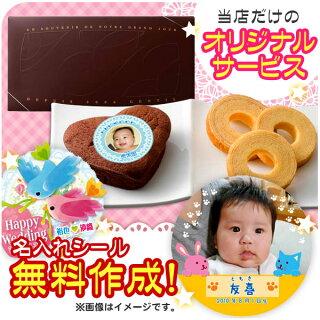 ジャンティスイーツセレクト・チョコレートハートケーキ&ミニバウムMY-A