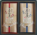 日本茶 インストラクター