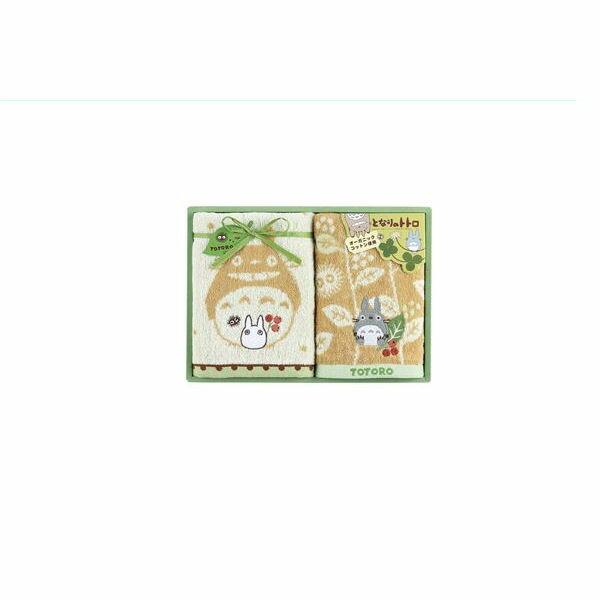 【内祝い タオル お返し・10%OFF】トトロと木の実 オーガニックコットン フェイス・ウォッシュタオル ギフトセット TT-5315<※【お中元 出産内祝い/出産祝い/出産/ギフト/結婚内祝い/結婚式引き出物/法事/引越し/挨拶/粗品】>【初節句】【ラッピング無料】