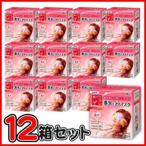 花王めぐりズム 蒸気でホットアイマスク 12箱<14枚入り×12箱(1ダース) >...
