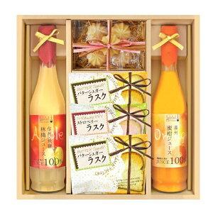 【内祝い お返し 等に!】【送料無料】飛騨高山ファクトリー果実搾りと洋菓子バラエティ JS-3…