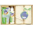 【10%OFF】エコタオル&アタックネオ 液体洗剤ギフトセット<NEO...