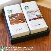 バックス オリガミドリップコーヒー 引き出物 香典返し