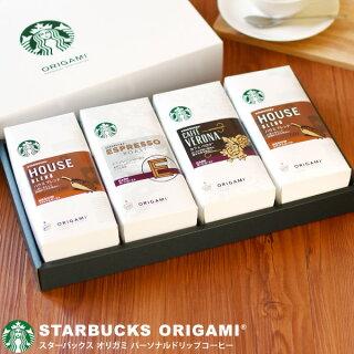 【送料無料】スターバックスオリガミドリップコーヒー