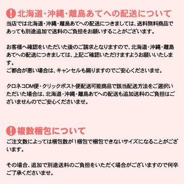 【送料無料】(取付工事費込み)】日本トリム 電解還元水 TRIM ION<TI-5HX>【本品代引き不可】【美容・健康】 >【お返し 父の日 お中元 かわいい 入学内祝い】【結婚祝い】