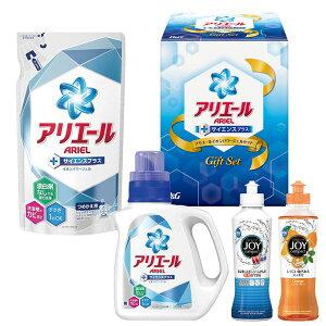 【特価洗剤 ギフト セット!離島沖縄除く♪送料無料】P&G アリエールイオンパワージェルセット…