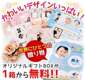忌明け・結婚式・法事引き出物・結婚内祝い/結婚祝い・快気祝い】>
